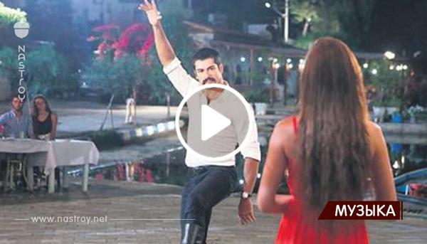 Великолепный танец турецкого сердцееда Бурака Озчивита! Буря эмоций…