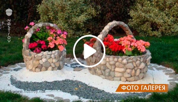 20 фантастических идей украшения сада природными камнями