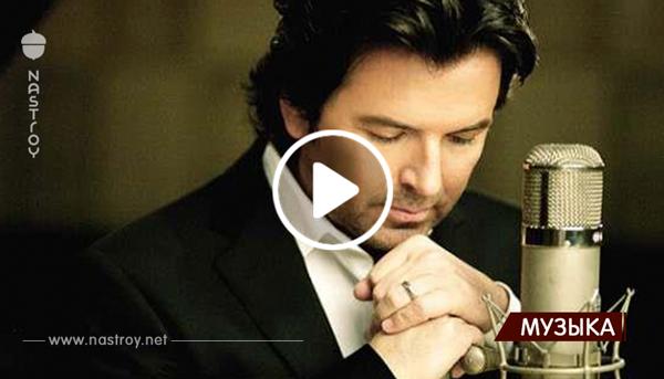 Легендарная песня Пахмутовой «Нежность» в исполнении Томаса Андерса. Изумительно