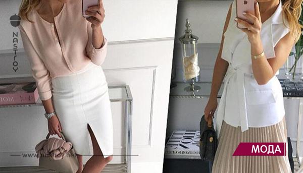 Аристократический минимализм: 12 строгих стильных образов с юбками