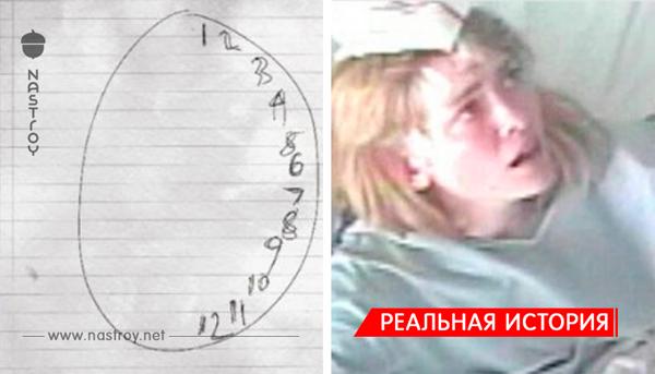 """24-летняя """"сумасшедшая"""" девушка нарисовала картинку для доктора."""