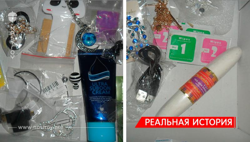 Почта России: «воровали, воруем и будем воровать!»