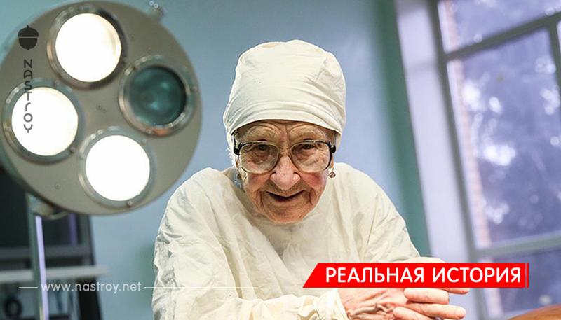 Алле Ильиничне Лёвушкиной в мае исполнится 91 год