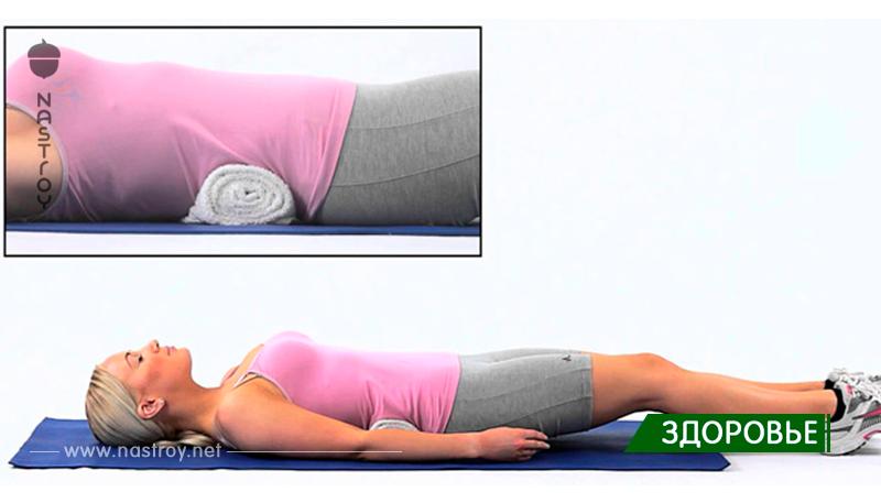 Этот простой трюк избавит от болей в спине, улучшит осанку, уменьшит талию всего за 5 минут! Подробнее в видео!