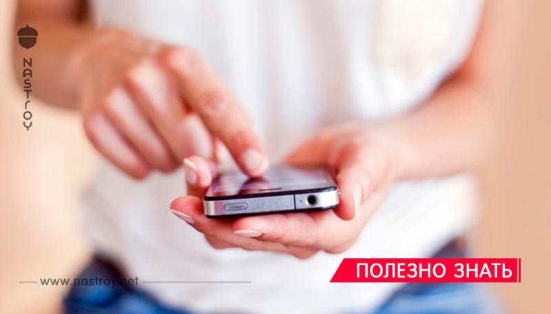 Удалить это приложение прямо сейчас, чтобы сэкономить время работы телефона!