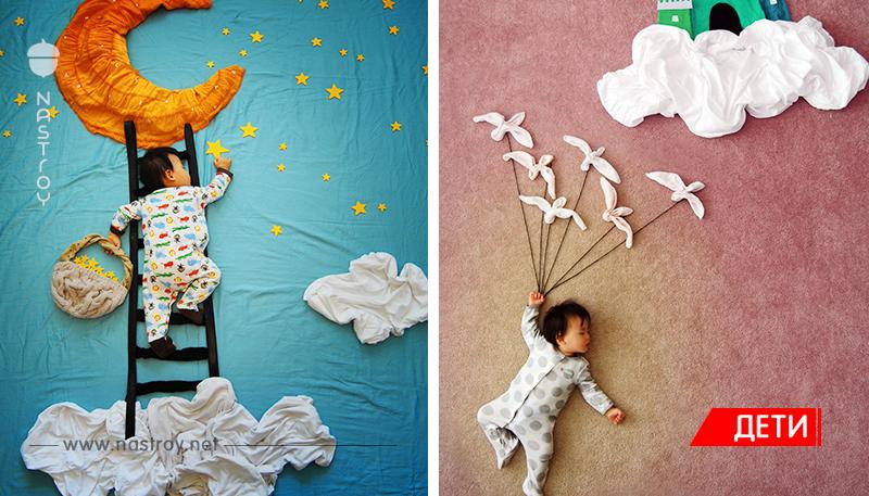Мама превращает сон в приключение мечты!