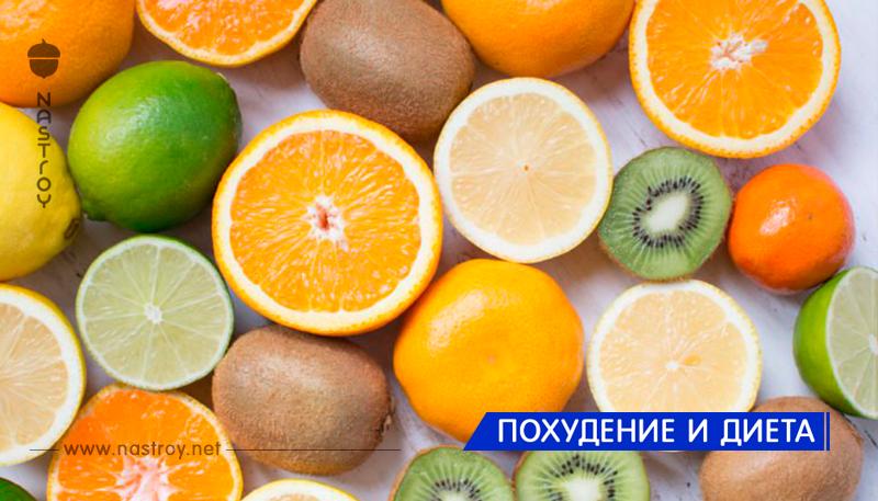 11 продуктов, помогающих быстро сбросить вес!