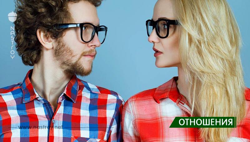 Почему женатые ( замужние) люди похожи друг на друга?