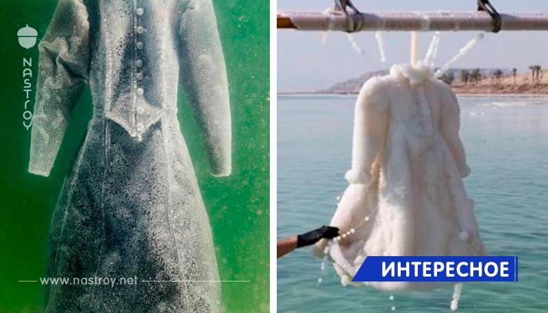 За два года в Мертвом море свадебное платье превратилось в произведение искусства!