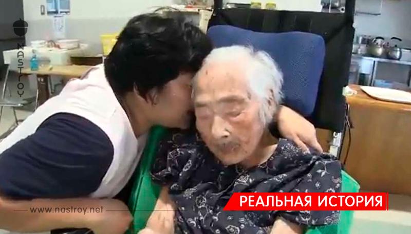В Японии в возрасте 117 лет умерла старейшая жительница планеты!