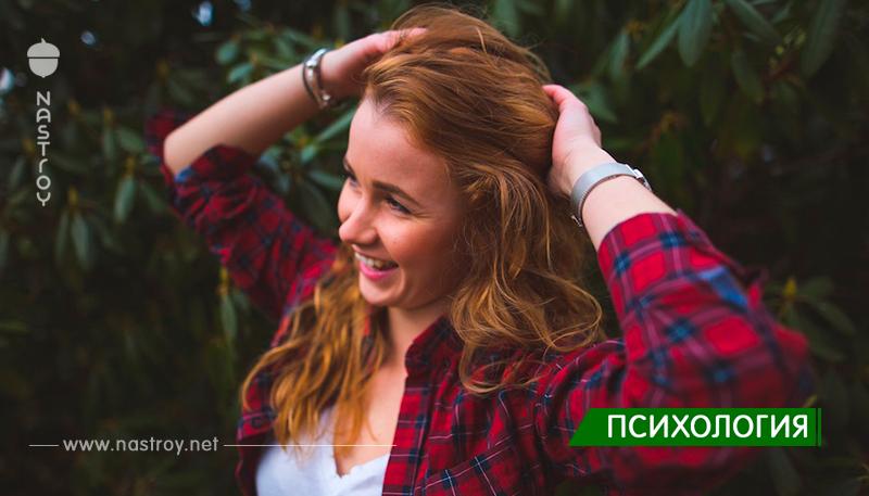 12 вещей, которые нужны интроверту для абсолютно полного счастья Признайтесь: это про вас?