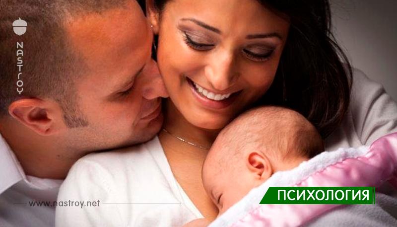 Совместные обязанности по уходу за ребенком могут привести к лучшей сексуальной жизни!