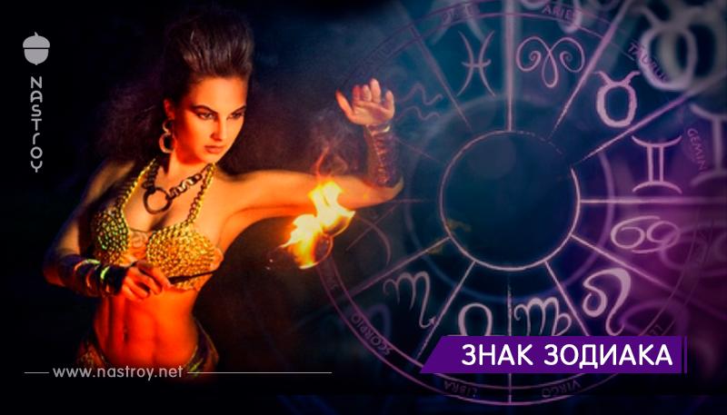 4 знака зодиака которые умеют зажечь танцпол!