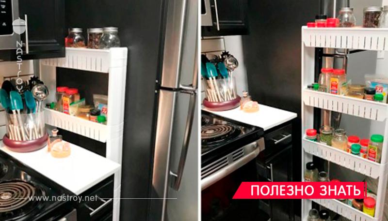 Чтобы ваш холодильник вас радовал. Умные способы его организовать!