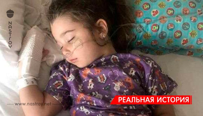 4-летняя девочка случайно проглотила воду из бассейна и теперь борется за свою жизнь!