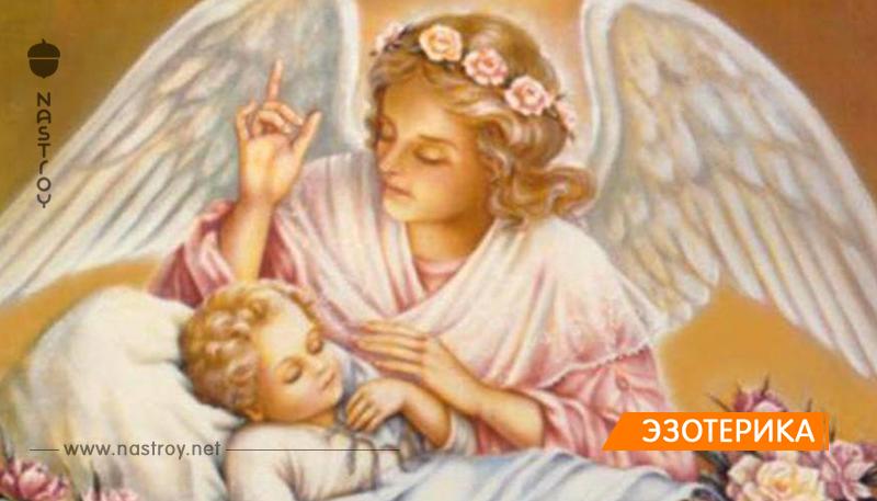 Знаки которые подают вам, ваши Ангелы Хранители!