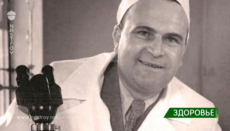 Это лекарство лечит от всего, стоит копейки, и ему уже 60 лет! Что скрывала медицина СССР?