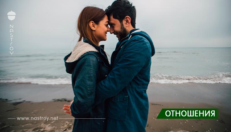 Ваши отношения продлятся всю жизнь, если выполняются эти 10 условий!