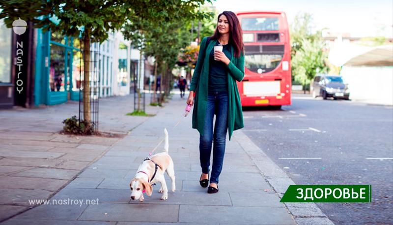 8 изменений, которые произойдут с вашим телом, если вы будете гулять каждый день!