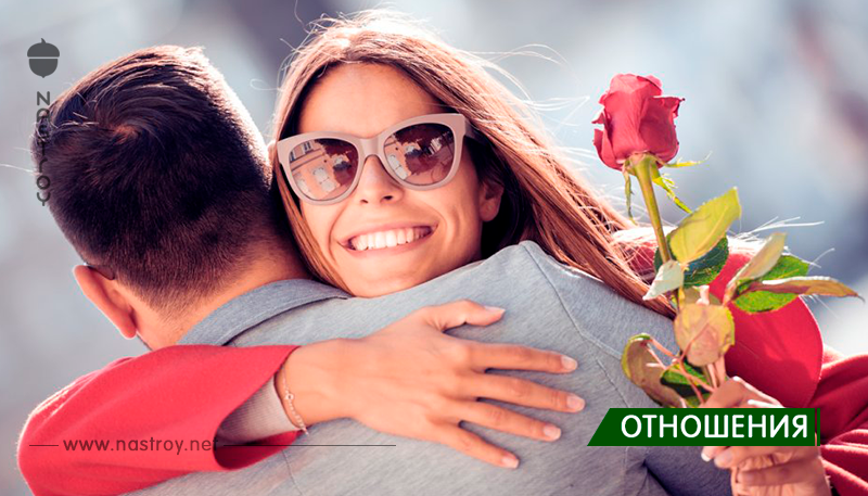 35 секретов счастливого брака!