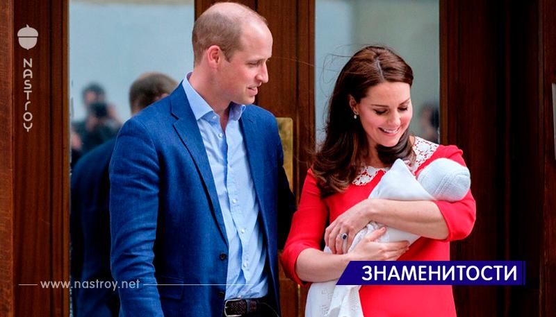 В Сети появились первые фото принца Луи и принцессы Шарлотты!