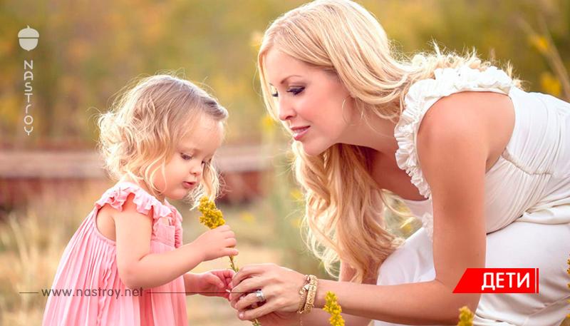 Одно небольшое изменение в том, как вы говорите с вашими детьми, может помочь им быть более успешными!