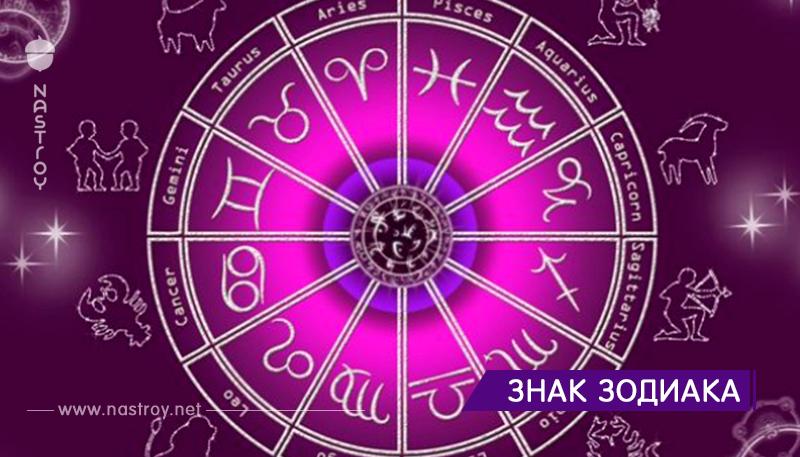 За что люди судят вас, основываясь на вашем знаке зодиака!