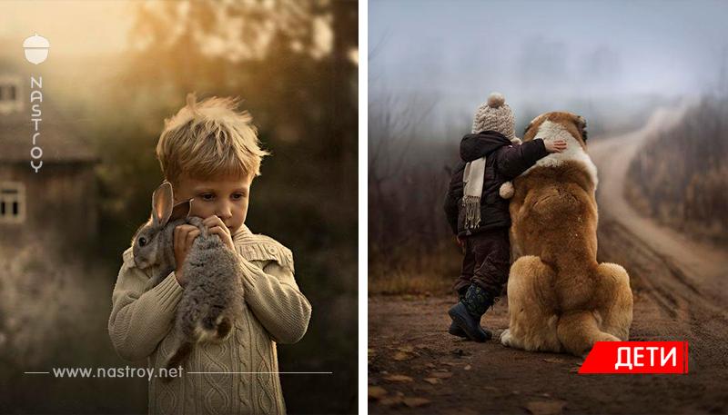 Россиянка создает потрясающие фотографии своих детей с животными в деревне!