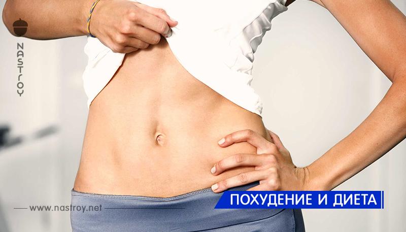Как убрать живот без физических упражнений