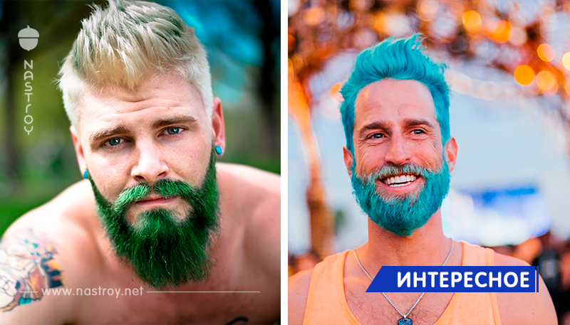 Тренд merman: мужчины окрашивают волосы в яркие оттенки!