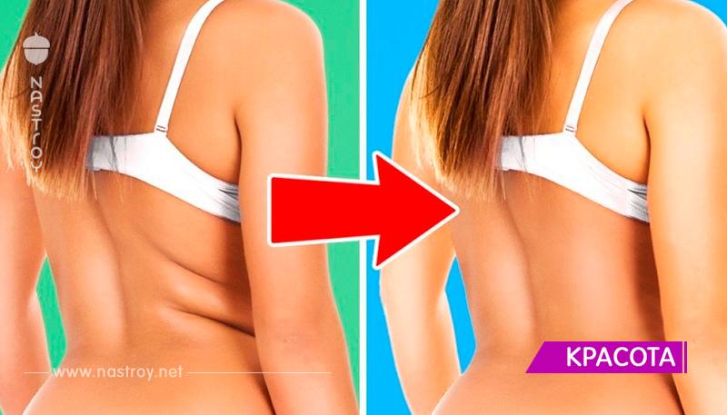7 эффективных упражнений от складок на спине и боках!