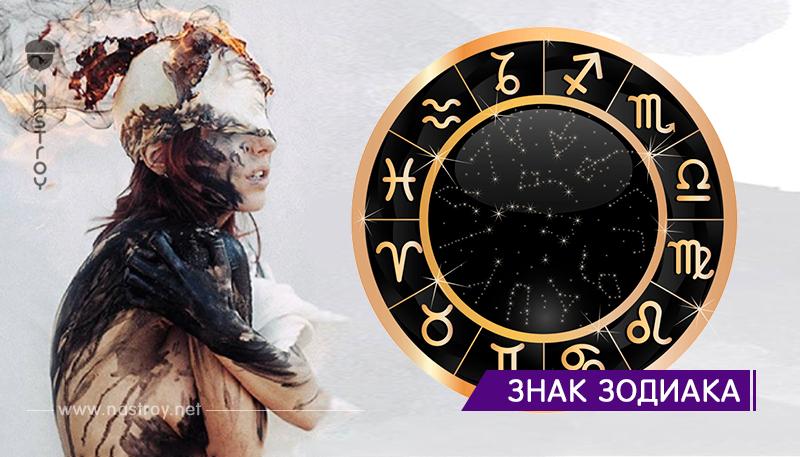 Не ври себе! Какие знаки зодиака любят обманывать себя?
