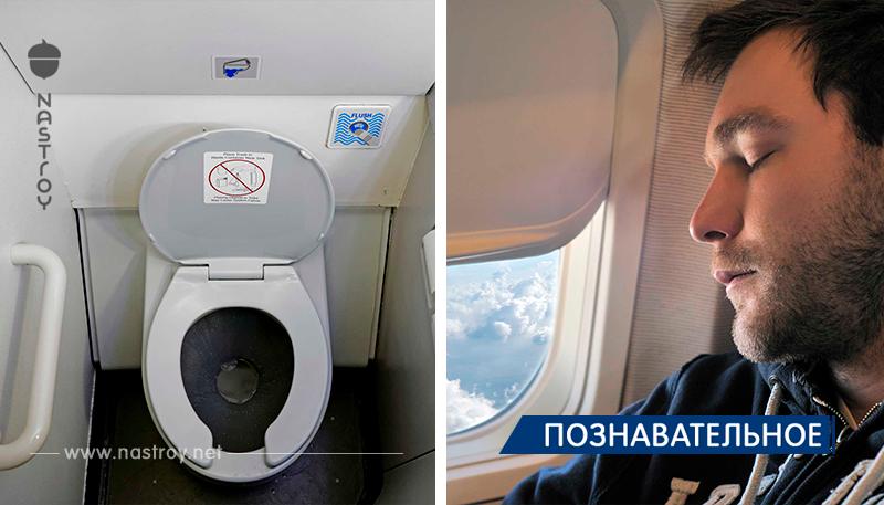 Вещи, которые лучше не делать в самолете!