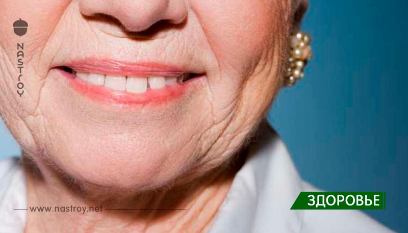 Запах старости — физиологическая закономерность человека!