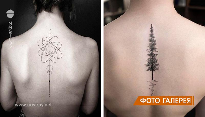 Лучшие идей для татуировок на спину!