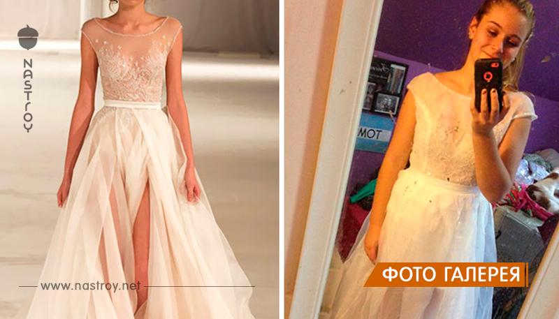 Подростки делятся фотографиями своих несуразных выпускных платьев, купленных в интернет-магазинах!