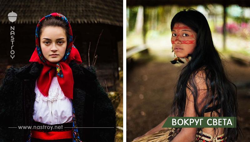 Фотограф показал красоту женщин из 37 стран мира!