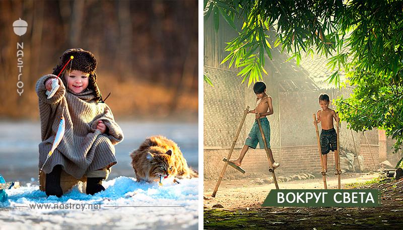 30 волшебных фотографий играющих детей из разных стран Мира!