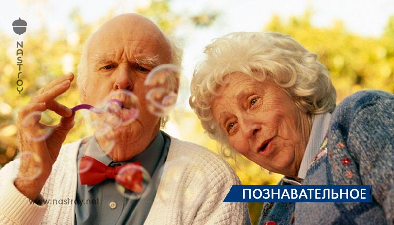 Почему у ваших бабушек и дедушек не было пищевой аллергии… но у вас есть!