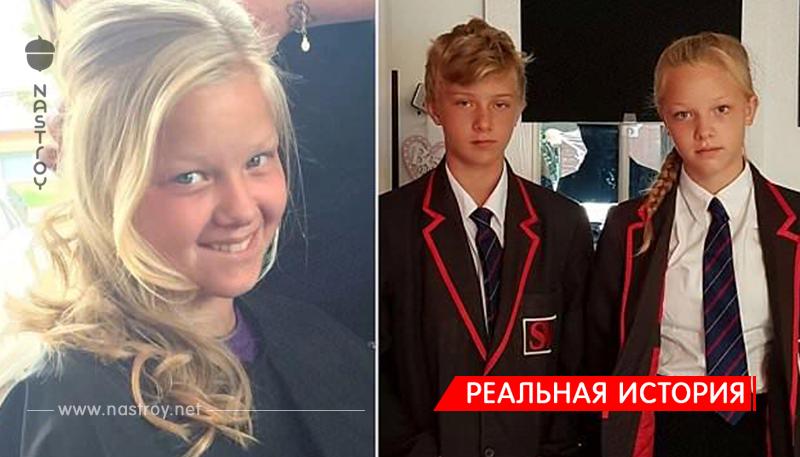 12-летний подросток умер, отравившись парами дезодоранта!