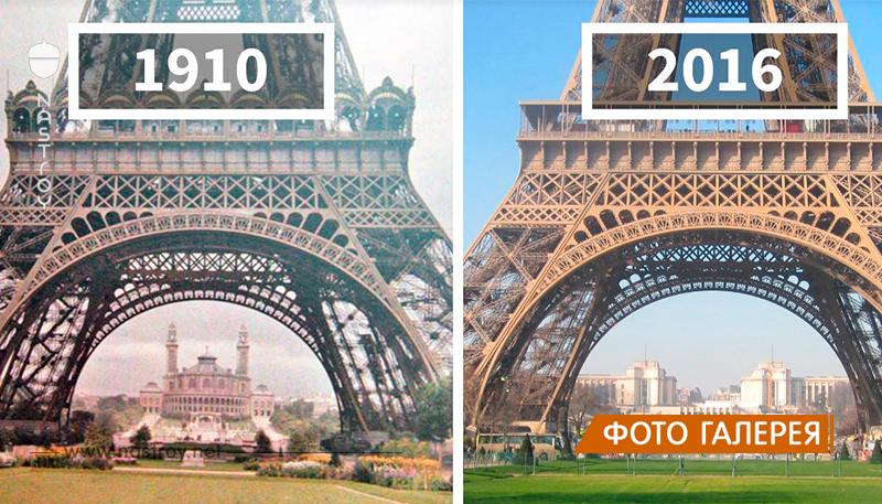 Фотографии до и после, показывающие, как мир изменился со временем!