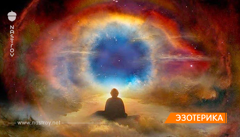 6 ЗНАКОВ, ЧТО ДУХОВНЫЙ МИР ХОЧЕТ ВАМ ЧТО-ТО СКАЗАТЬ!