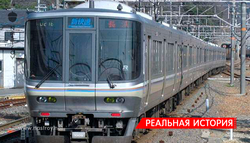 Японские железнодорожники извинились за отправление поезда на 25 секунд раньше!