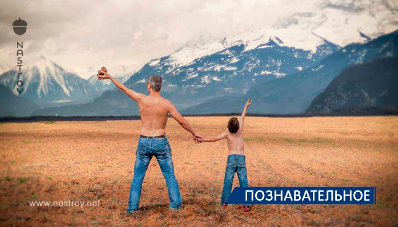 7 вещей, которые генетически передаются детям только от отцов!