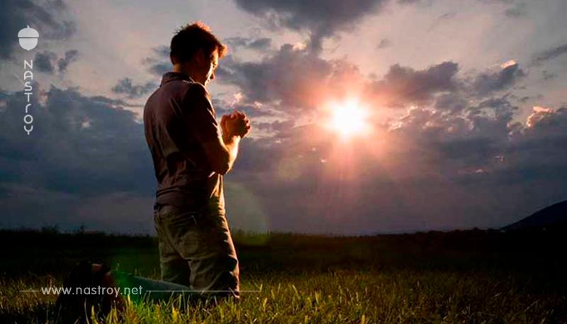 Знаки судьбы… и как увидеть подсказки Бога!