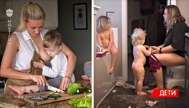 Мамы показали, как на самом деле выглядит материнство!