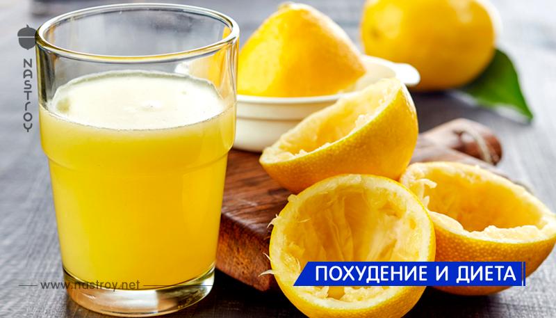 Новая 7-дневная лимонная диета для детокса и сжигания жира!