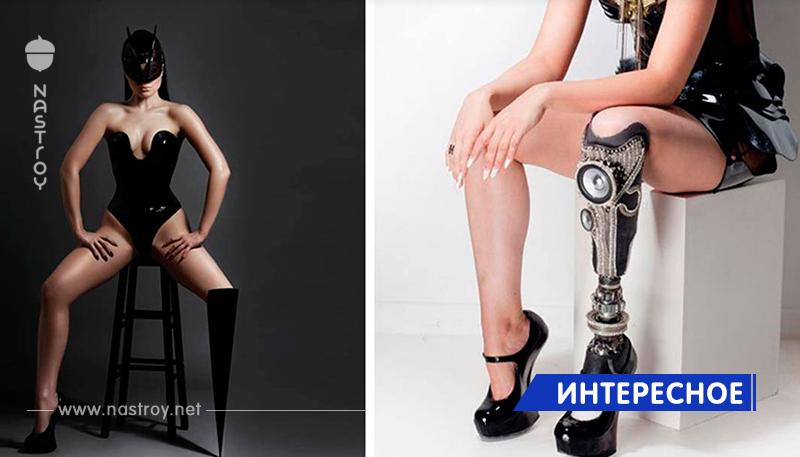 Первая в мире среди инвалидов поп-звезда и модель Виктория Модеста покорила мир с одной ногой!