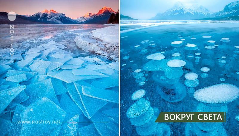 Ледяные скульптуры — искусство природы!