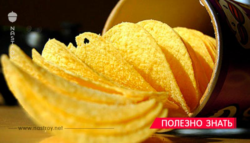 Вред чипсов на организм человека!